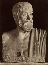 Julianbust Marble bust of Julian