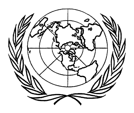 569px-UN_charter_logo