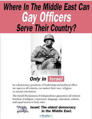 Gay_israeli